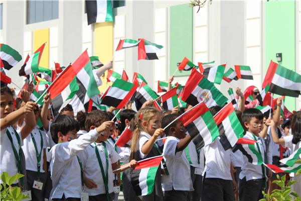 UAE Flag Day